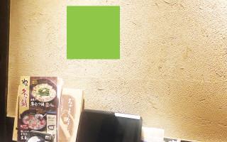各テーブル(58卓)の壁 A3 約297 × 約420cm | A4 約297 × 約420cm の以下のサイズ(ポスター) (計58箇所)
