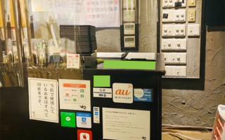 レジ横のスペース(約10cm × 約8cm) (ポストカードやショップカード) (一箇所)