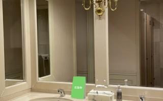 館内トイレ洗面台上(全6箇所)